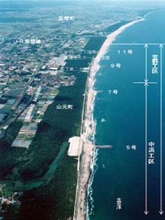 Figure 1. Flooding of the Sendai Plain: Before and after the 11 March 2011 tsunami (hover to view after tsunami) © Mr Ikeuchi.